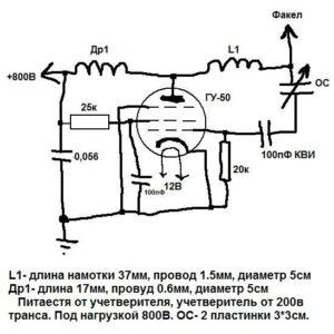 HFVTTC schematic